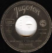 Zaim Imamovic - Diskografija 1958_A