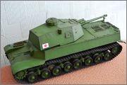 """Японский средний танк """"Чи-Ри"""". 1/25.  DSC_4916"""