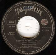 Zaim Imamovic - Diskografija R-2783148-1300828296.jpeg