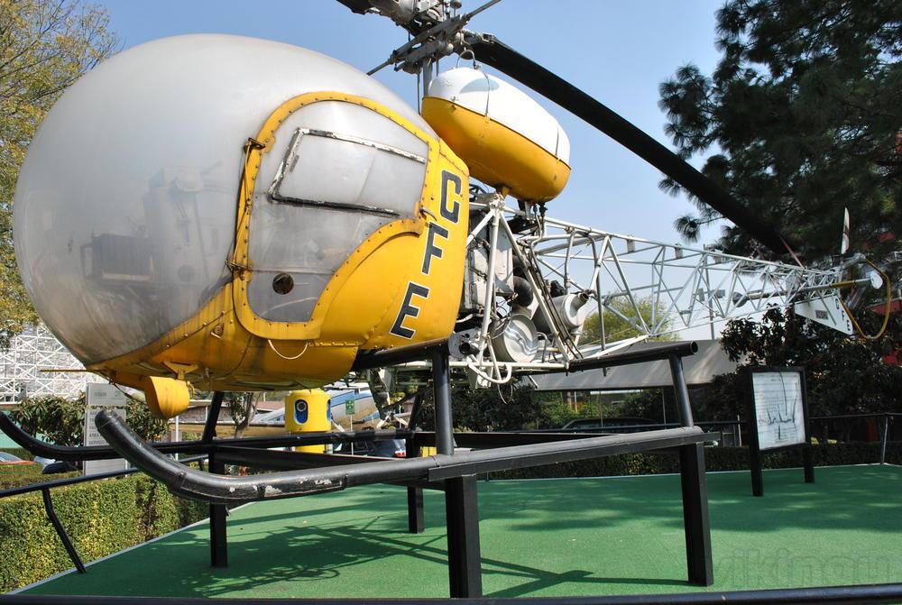 aeronaves - Aeronaves  CFE . Noticias, comentarios, videos,fotos. CFE_4