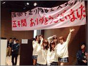 Watanabe Mayu (Team A) G31
