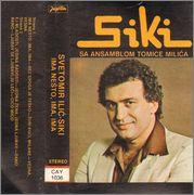 Svetomir Ilic Siki - Diskografija  Svetomir_Ilic_Siki_1982_Ima_nesto_ima_ima