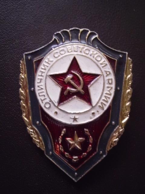 Medallas y más. DSCI0084