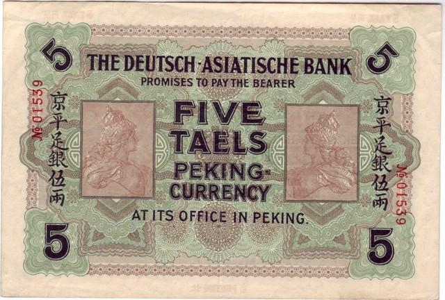 5 Taels Deutsch-Asiatische Bank 1907 China_P280b