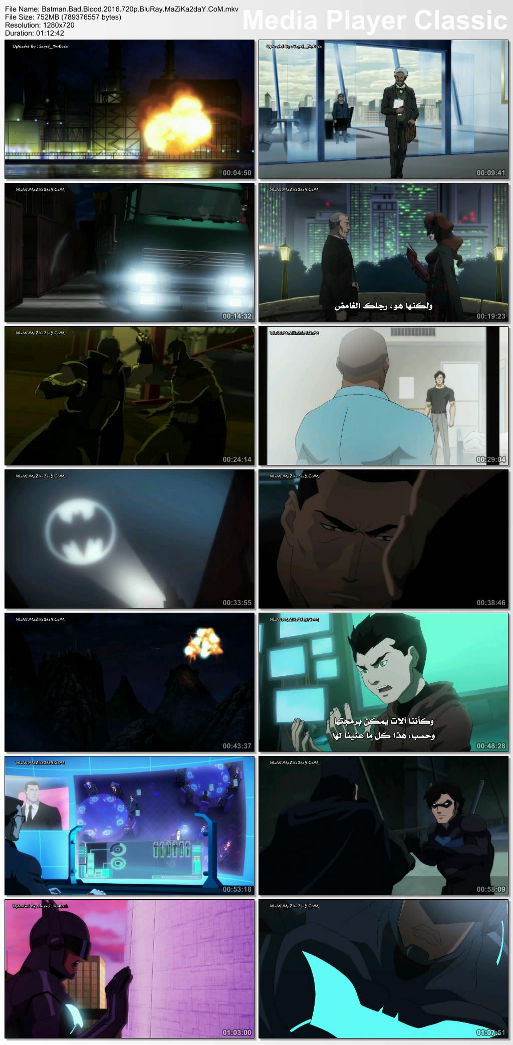 فيلم الأنمي الأكشن والمغامرات المُمتع Batman: Bad Blood 2016 مترجم تحميل مباشر Image