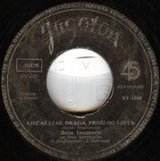 Zaim Imamovic - Diskografija 1958_B
