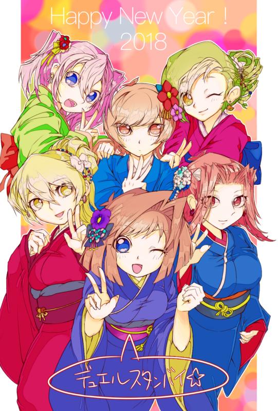 Hình vẽ Anzu Mazaki bộ YugiOh (vua trò chơi) - Page 3 1_Anzup_135