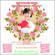 Watanabe Mayu (Team A) G21