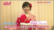 Watanabe Mayu (Team A) - Página 2 G36