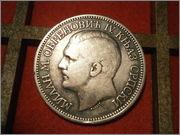 Serbia 5 dinares 1879 Milan I PA130285
