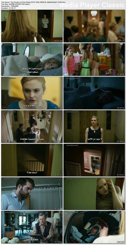فيلم الرعب المُخيف The House on Pine Street 2015 مترجم بجودة 720p WEB-DL تحميل مباشر Image