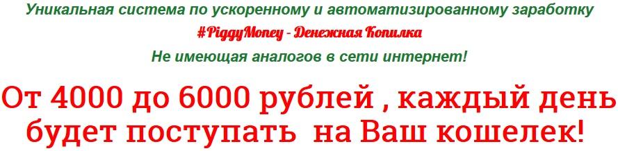 НАНОРАДАР - добытчик денег 8B3zv