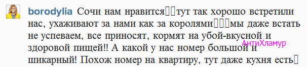 Ксюша Бородина-Омарова - Страница 4 93QbK