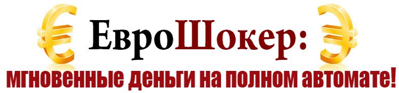 Владелец Дмитрий Авдеев заплатит вам 25000 рублей от Югра Нефтетрейд 9Exc6