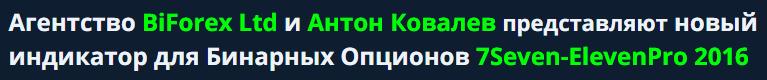 Cashscript 2.97 - заработок минимум 10 000 рублей в день GXpkE