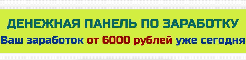 Трансгаз Поволжье платит 24000 рублей каждый день HmOtk