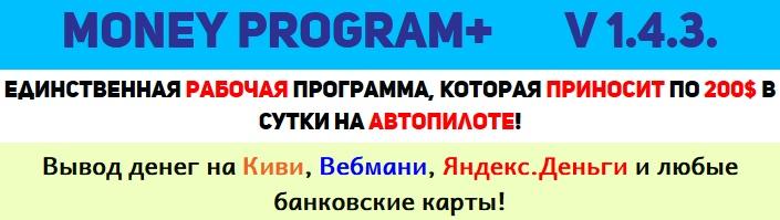 """Практический курс """"Легкие деньги на Qnits"""" MAwTD"""