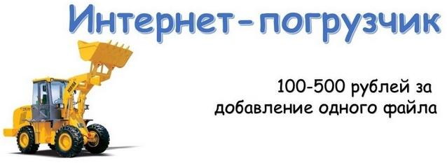 Зарабатывай на Aliexpress от 3500 рублей в день! NdpXz