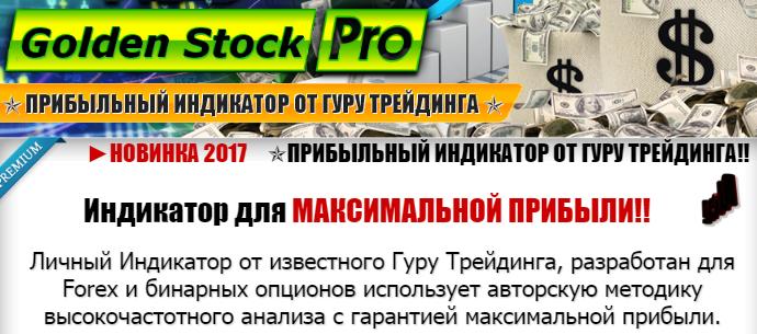 cash-sistem новая система заработка OxlYr