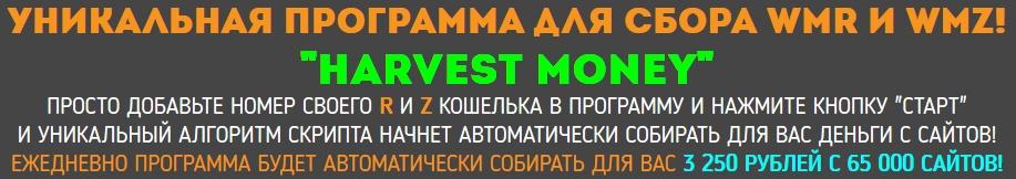 Автозаработок в интернете от 6500 рублей в день Елены Белоусовой PZwcr