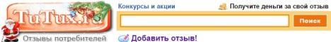 Метод Евсеевой - Зарабатывай в интернете легко RI35S