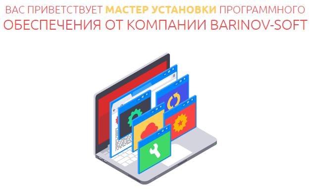 Бизнес Квест - Пошаговая система заработка от 5,000 рублей в день VqJxM