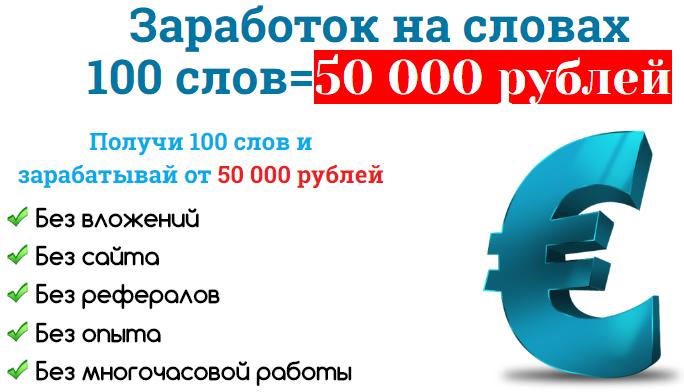 Bonus-capture V3.1 (RUS) Зарабатывает до 320$ в сутки на сборе бонусов W5QHu