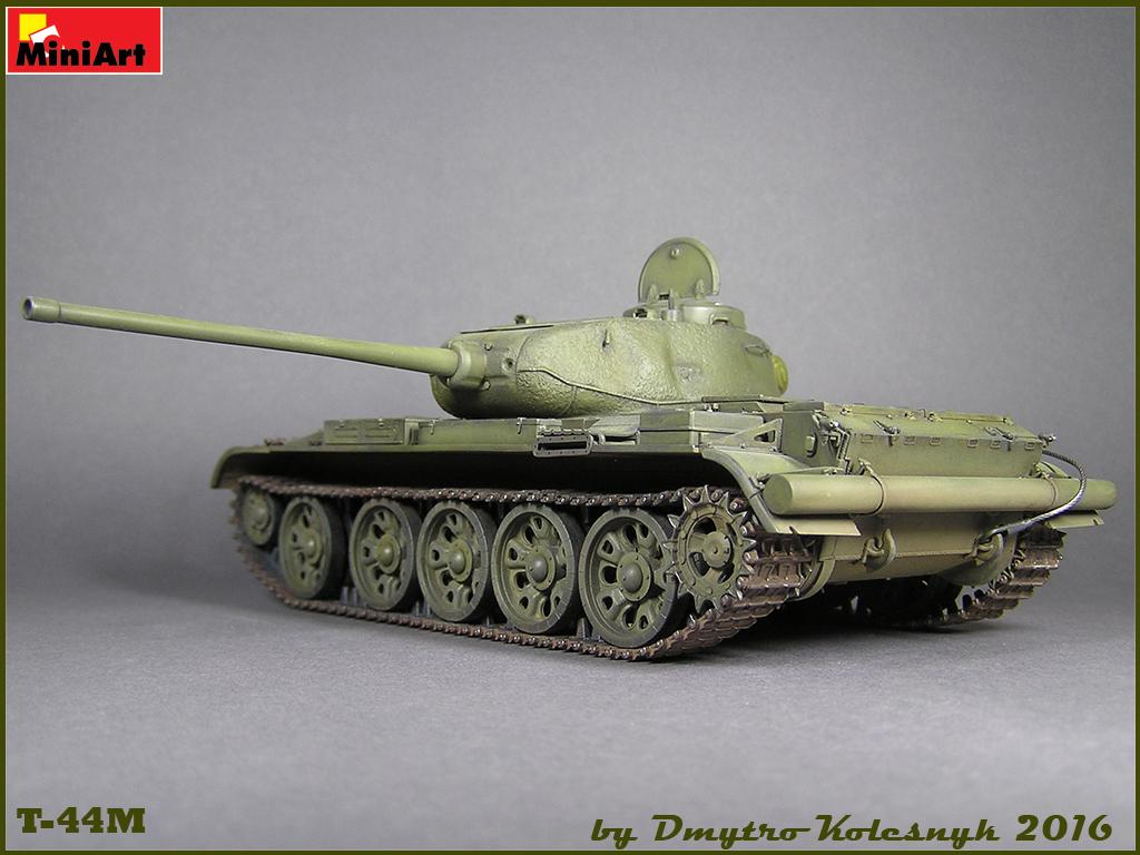 Т-44М (MiniArt;1:35) XVgEh
