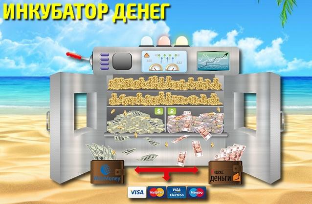 M-Wallet v 2.01 - программа  YhJwb