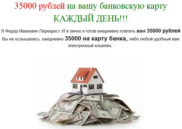Honestunion Trade индикатор позволяет зарабатывать 1 млн рублей в день IMWes