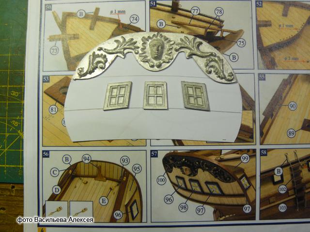 """Собирательный образ пиратского корабля """"CORSAIR"""" масштаб 1:80 фирмы OCCRE IoVSE"""