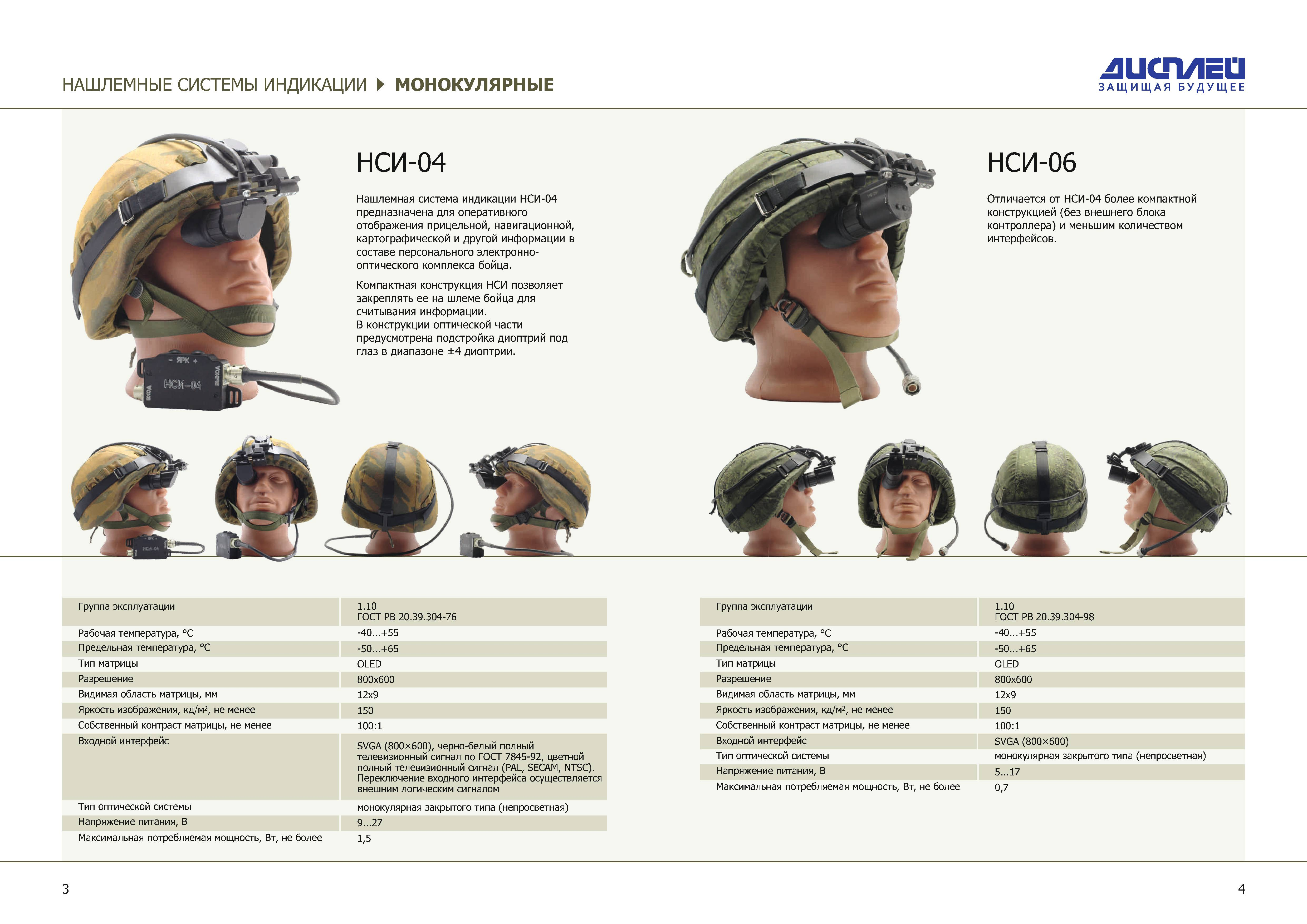 Russian made Scopes and Optics - Page 5 J6QSM