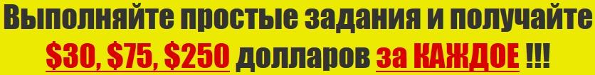 Зарабатывай на Aliexpress от 3500 рублей в день! SbPxD