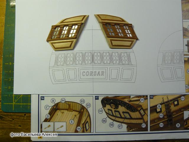"""Собирательный образ пиратского корабля """"CORSAIR"""" масштаб 1:80 фирмы OCCRE SvHCj"""
