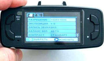 Видеорегистратор GS9000 TinyDeal DUIue
