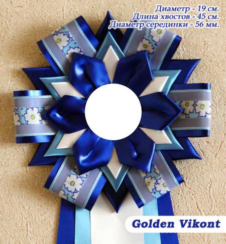 Наградные розетки на заказ от Golden Vikont - Страница 7 Qx6Ac