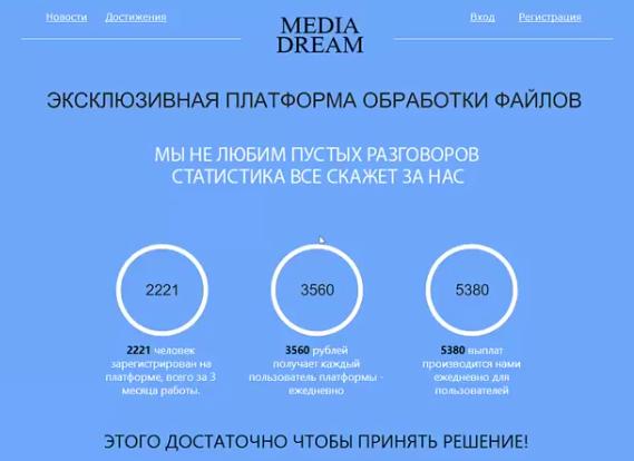 Владелец Дмитрий Авдеев заплатит вам 25000 рублей от Югра Нефтетрейд VHNqZ
