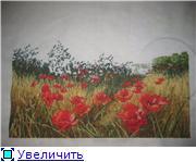 "Процесс Элен ""Маки"" 6dbbd7ea012at"