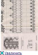 Рушники  (Схемы) 35f2696d56abt