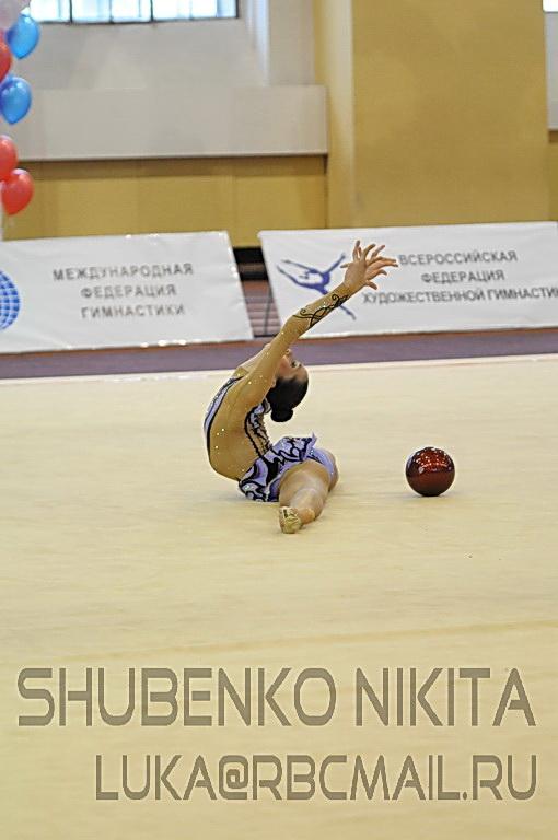 Neta Rivkin (ISR) 83f210b306d8