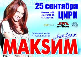 Ходим на концерты D71960e4698a