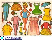 Куклы-вырезалки из бумаги - Страница 2 334315be0879t