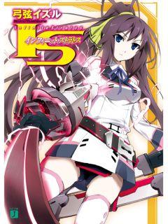 Новое аниме Infinite Stratos 75b8e5395159