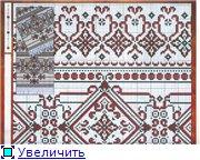 Рушники  (Схемы) - Страница 2 259de17f5ba6t