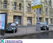 Государственный Политехнический музей. Fbda134676bet