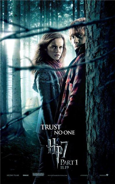 Гарри Поттер - Страница 2 4e0fb517e797