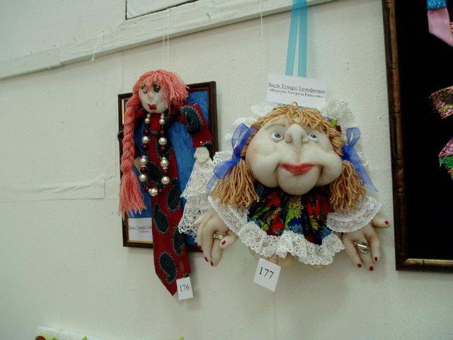 Выставка кукол в Запорожье - Страница 2 6c78db801f39