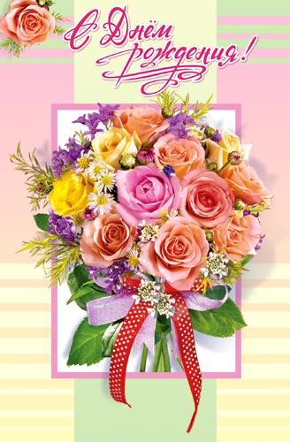 Поздравляем Милу(breeze) с днем рождения!!!!! 0dc1a48d7ff3