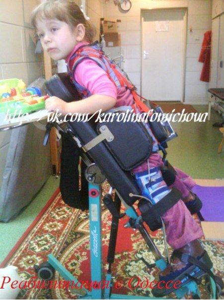 Каролина Фомичева, 7 лет, легкая форма ДЦП 5d25997f82d6