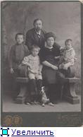 Кунгурские предки из старого альбома прабабушки Анны Павловны Митюхляевой (Поповой) Cd09a09957dat